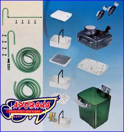 Внешний канистровый фильтр Jebo 825 для очищения воды в пресноводном или морском аквариуме.